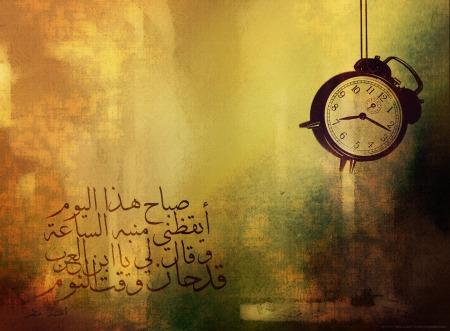 ibn-el-arab