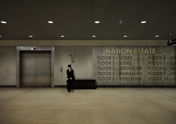 Image from Larissa Sansour's Nation Estate project