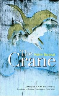 crane-halim-barakat