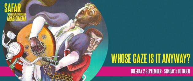 whosegaze-630x266