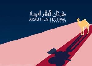 arab-film-festival-banner-slide