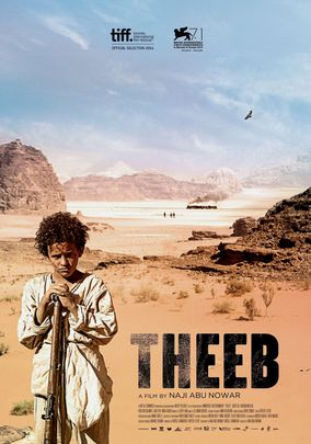 Theeb_Film_Poster