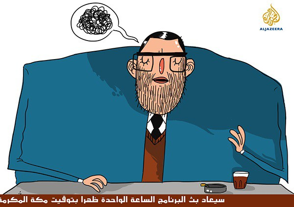 Twins-Cartoon-Al-Jazeera